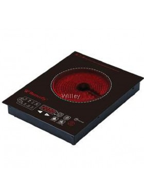 BUTTERFLY BRAND INFRARED COOKER