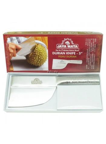 "JM5 Stainless Steel Durian Knife 5"""