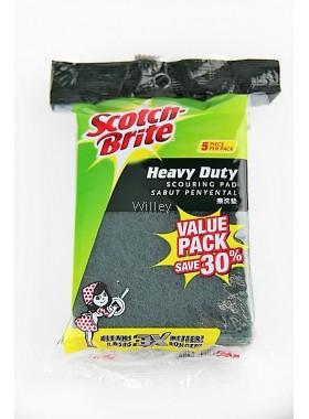 2Pack 3M SCOTCH BRITE Heavy Duty Scouring Pad (5Pcs/Pack)
